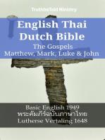 English Thai Dutch Bible - The Gospels II - Matthew, Mark, Luke & John