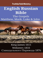English Russian Bible - The Gospels - Matthew, Mark, Luke & John