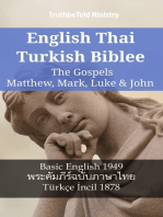 English Thai Turkish Bible - The Gospels - Matthew, Mark, Luke & John
