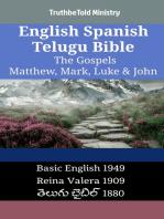 English Spanish Telugu Bible - The Gospels - Matthew, Mark, Luke & John