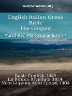 English Italian Greek Bible - The Gospels - Matthew, Mark, Luke & John