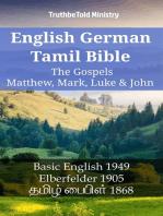 English German Tamil Bible - The Gospels II - Matthew, Mark, Luke & John