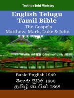 English Telugu Tamil Bible - The Gospels - Matthew, Mark, Luke & John
