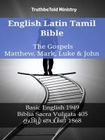 English Latin Tamil Bible - The Gospels - Matthew, Mark, Luke & John