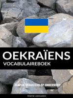 Oekraïens vocabulaireboek