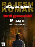 Oosi Munaiyil Usha