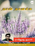 Naan Nanalla