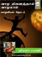 Vaazha Ninaithaal Vaazhalaam Vaazhviyal Thodar