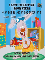 I Love to Keep My Room Clean (English Japanese Bilingual Book)