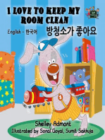 I Love to Keep My Room Clean (English Korean Bilingual Book)