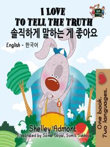 I Love to Tell the Truth (English Korean Bilingual Book): English Korean Bilingual Collection