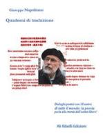 Quaderni di traduzione