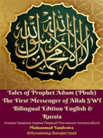 Tales of Prophet Adam (Pbuh) The First Messenger of Allah SWT Bilingual Edition English & Russian {Сказки Пророка Адама Первый Посланник Аллаха (Бог)}