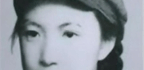 The Story Of A Martyr In Mao's China