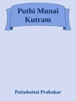 Puthi Munai Kutram