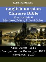 English Russian Chinese Bible - The Gospels II - Matthew, Mark, Luke & John