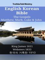 English Korean Bible - The Gospels - Matthew, Mark, Luke & John