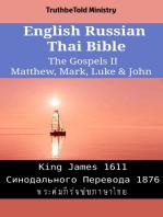 English Russian Thai Bible - The Gospels II - Matthew, Mark, Luke & John