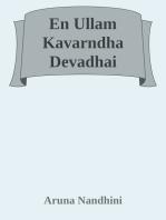 En Ullam Kavarndha Devadhai