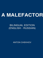 A Malefactor