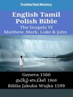 English Tamil Polish Bible - The Gospels VI - Matthew, Mark, Luke & John