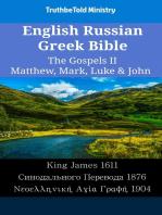 English Russian Greek Bible - The Gospels II - Matthew, Mark, Luke & John