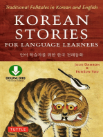 Korean Stories For Language Learners: Traditional Folktales in Korean and English (MP3 Downloadable Audio Included)