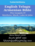 English Telugu Armenian Bible - The Gospels IV - Matthew, Mark, Luke & John