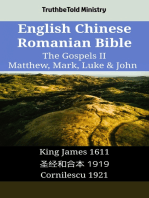 English Chinese Romanian Bible - The Gospels II - Matthew, Mark, Luke & John: King James 1611 - 圣经和合本 1919 - Cornilescu 1921