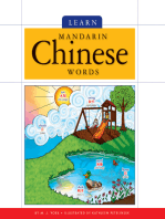 Learn Mandarin Chinese Words