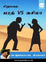 Bharath VS Susila