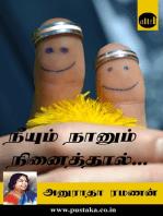 Neeyum Naanum Ninaithal...