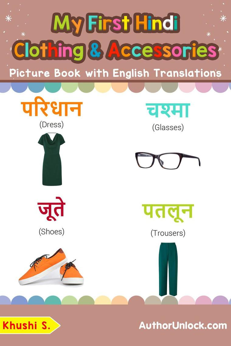 Snabbast Resfeber Meaning In Hindi