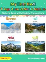 My First Hindi Things Around Me in Nature Picture Book with English Translations
