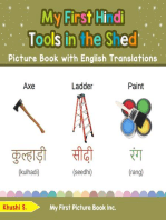 My First Hindi Tools in the Shed Picture Book with English Translations
