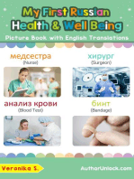 My First Russian Health and Well Being Picture Book with English Translations