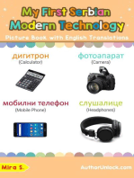My First Serbian Modern Technology Picture Book with English Translations