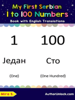 My First Serbian 1 to 100 Numbers Book with English Translations