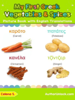 My First Greek Vegetables & Spices Picture Book with English Translations