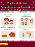 My First Greek People, Relationships & Adjectives Picture Book with English Translations