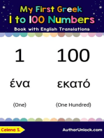 My First Greek 1 to 100 Numbers Book with English Translations