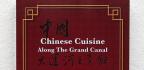 Savour Tastes From Beijing To Hangzhou