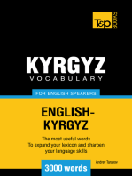 Kyrgyz vocabulary for English speakers