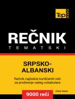 Srpsko-Albanski tematski rečnik