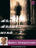 Vikrama... Vikrama... - Part 2