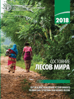 2018 Cостояние лесов мира
