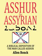 Asshur the Assyrian