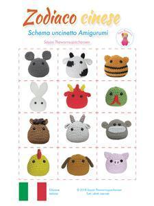 Topo Gigio amigurumi uncinetto crochet croché SUB -ESP/ENG - YouTube | 300x225