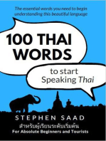 100 Thai Words to Start Speaking Thai