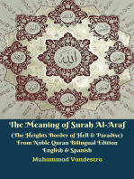 The Meaning of Surah Al-Araf: (The Heights Border Between Hell & Paradise) From Noble Quran Bilingual Edition English & Spanish